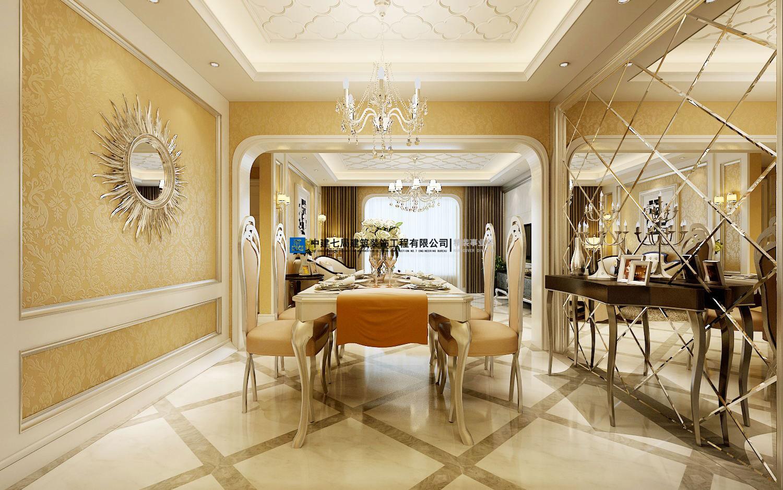 银基王朝四室两厅140平方欧式风格装修效果图