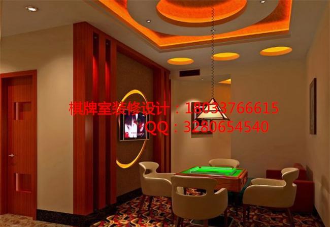 承接各種麻將館裝修設計,棋牌室裝修設計,茶樓棋牌室裝修設計,酒店